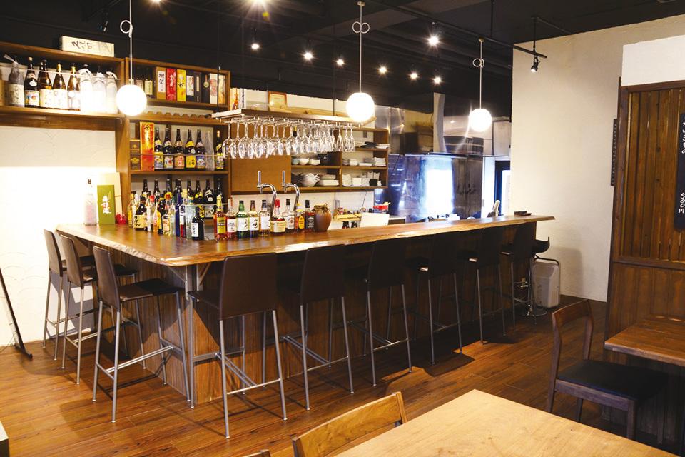 Dining Bar lien