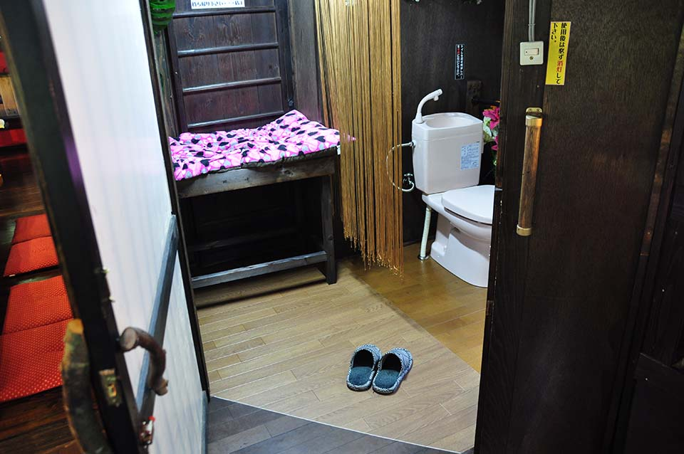 カゴシマプラス 四季の膳の「トイレ」