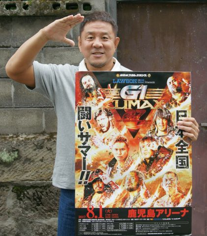 TJカゴシマプラス/永田選手2