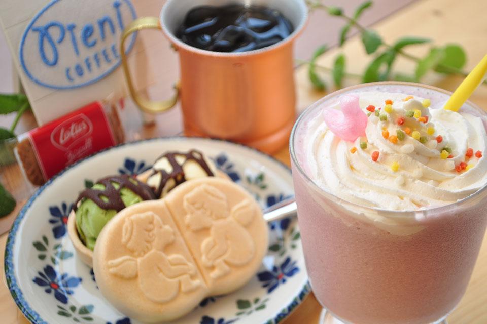 Pieni Coffee