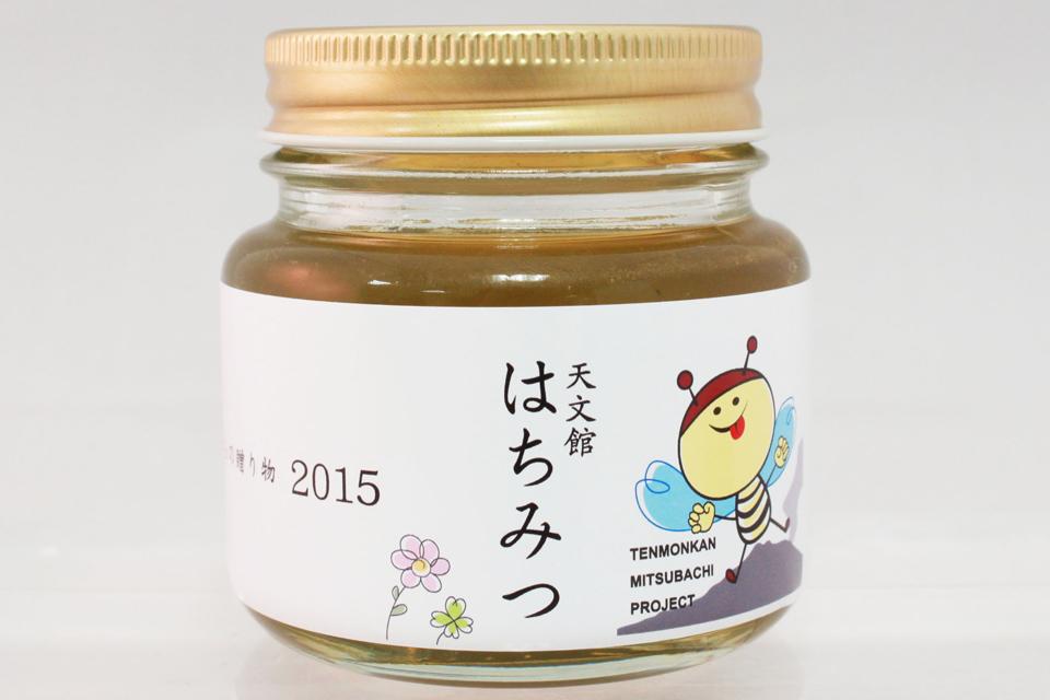天文館産ハチミツが今年も販売スタート!