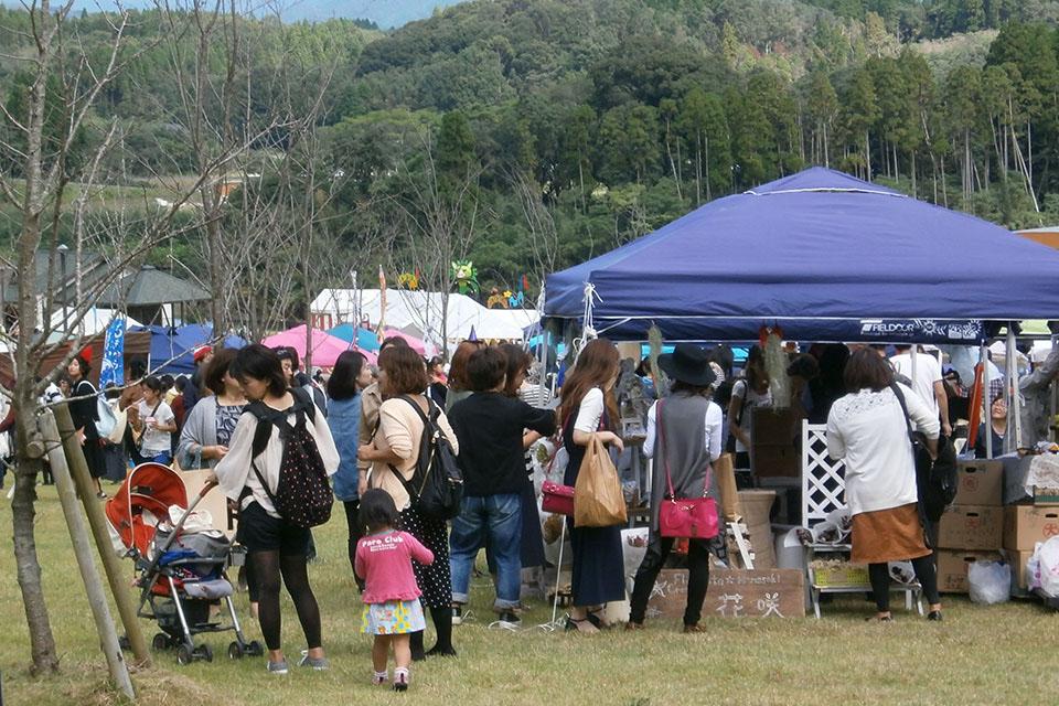 北薩広域公園秋祭り「のびのびゾーンオープン1周年祭」