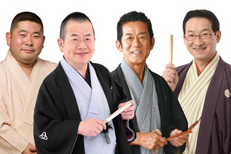 第11回 三遊亭円楽プロデュース 博多・天神落語まつり 鹿児島公演
