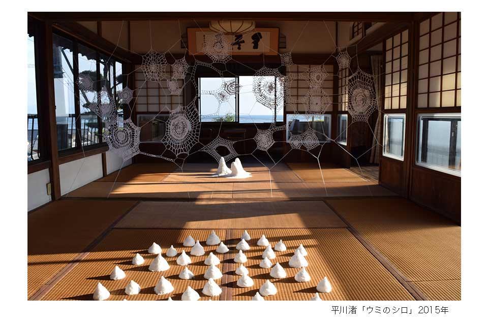 メッセージ2017「南九州の現代作家たち」展