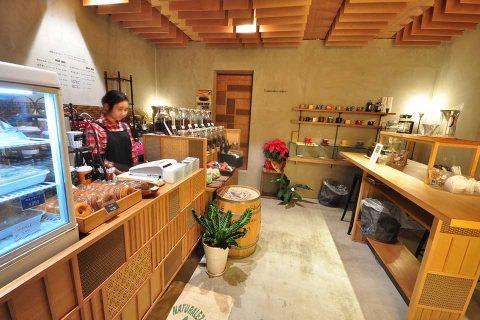 HATANAKA-COFFEE/店内