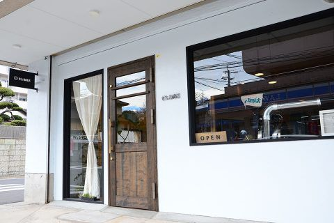 街ネタプラス/もじゃ珈琲店/アイキャッチ
