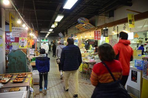 カゴプラ 枕崎お魚センター