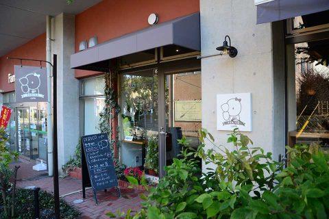 カゴプラ-PERICO-cafe-PH1
