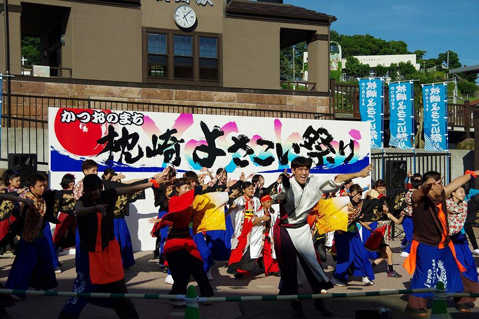 かつおのまち枕崎よさこい祭り2018