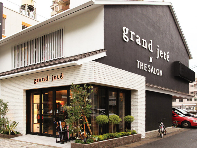 grand jete THE SALON