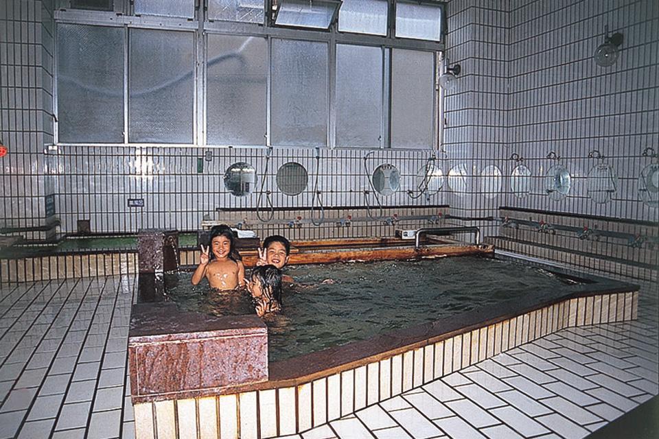 かごっま温泉