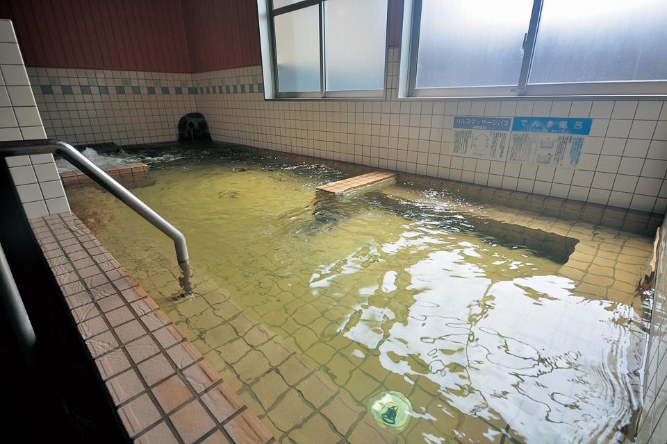 天然温泉 みやびの湯