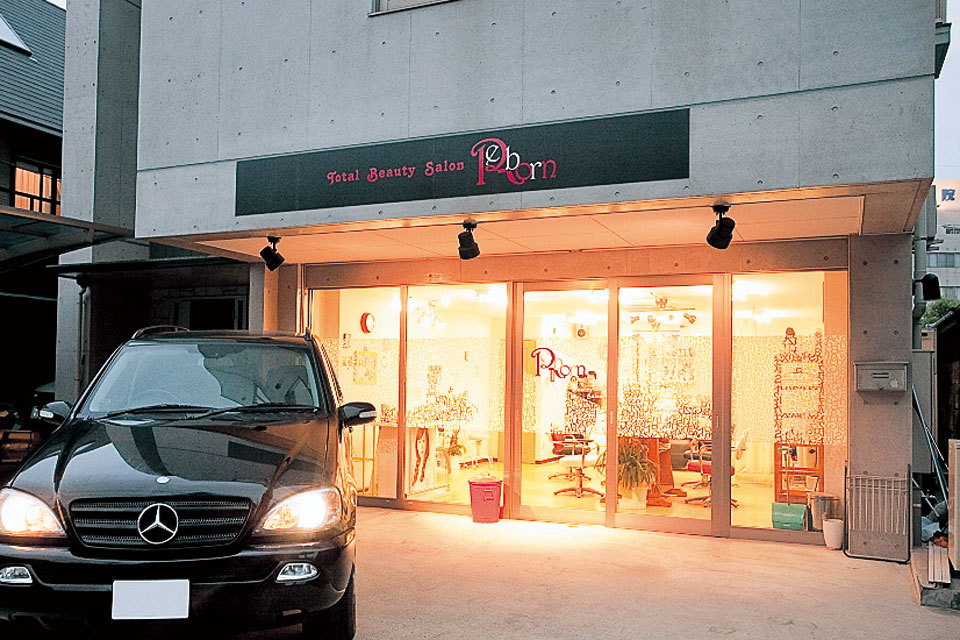 Total Beauty Salon  Re・born