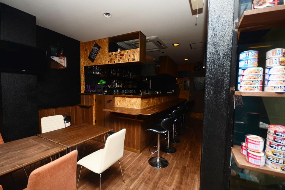 Bar Taiga