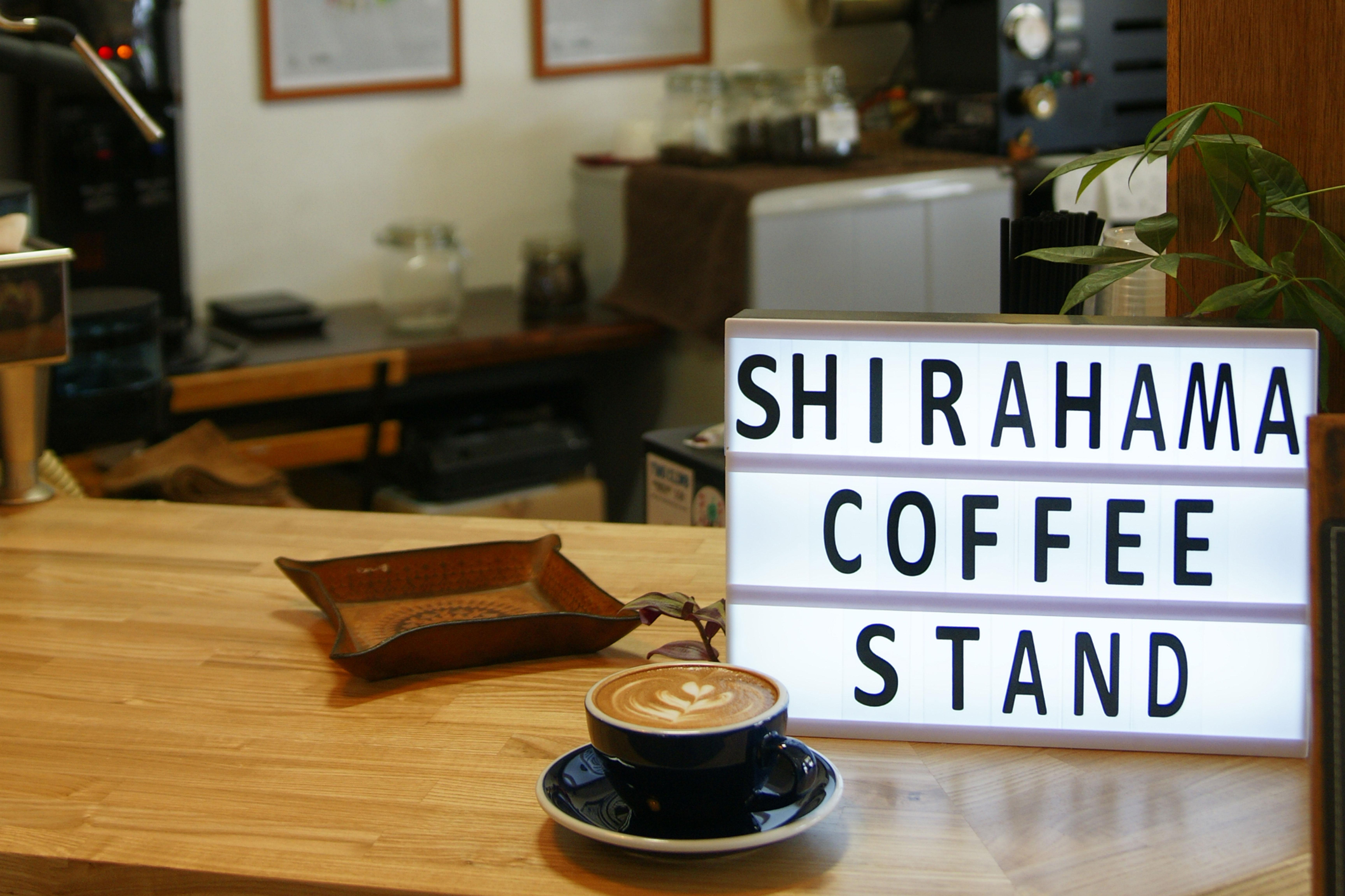 温泉にコーヒースタンド!?