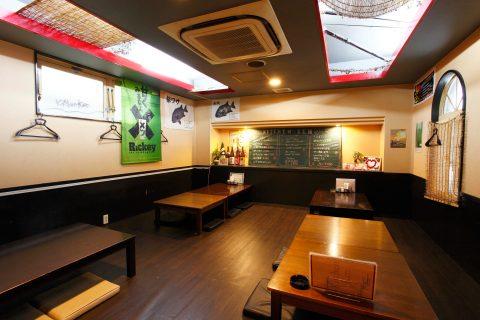 カゴシマプラス キッチンケン Kitchen Ken