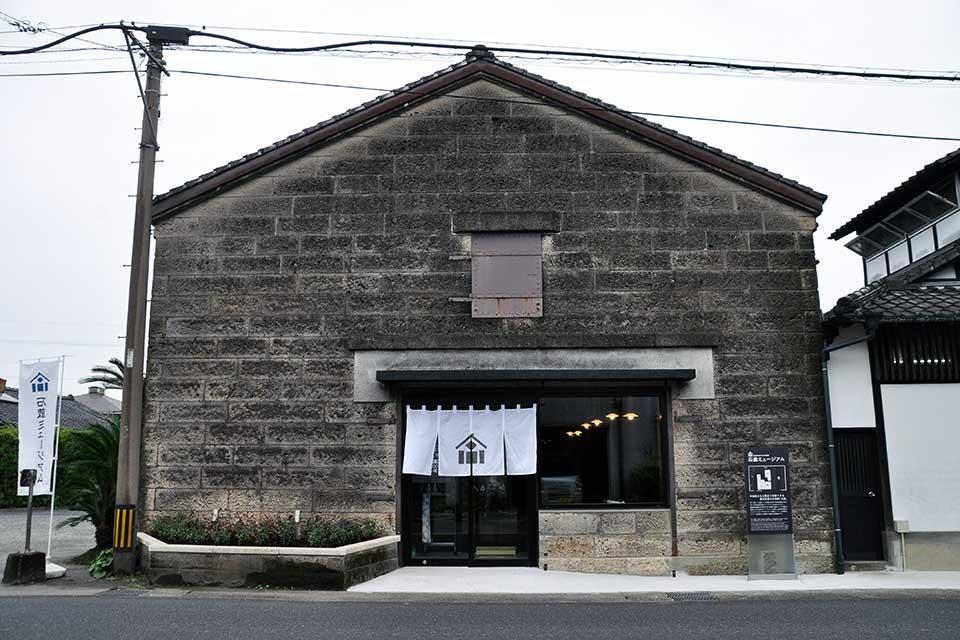 石蔵ミュージアム