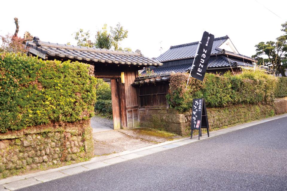 蒲生茶廊zenzaiギャラリー