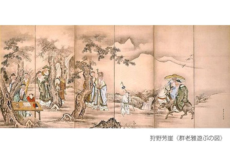 小企画展「さつま→かごしま~ 幕末、明治の郷土美術」