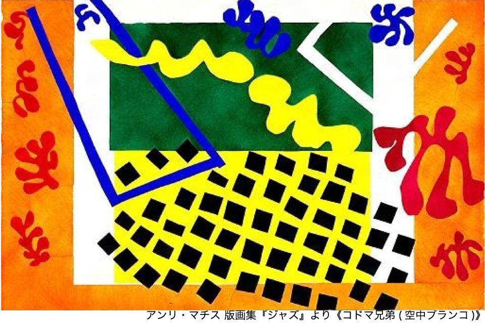 小企画展「線と面がおりなす絵画の世界」