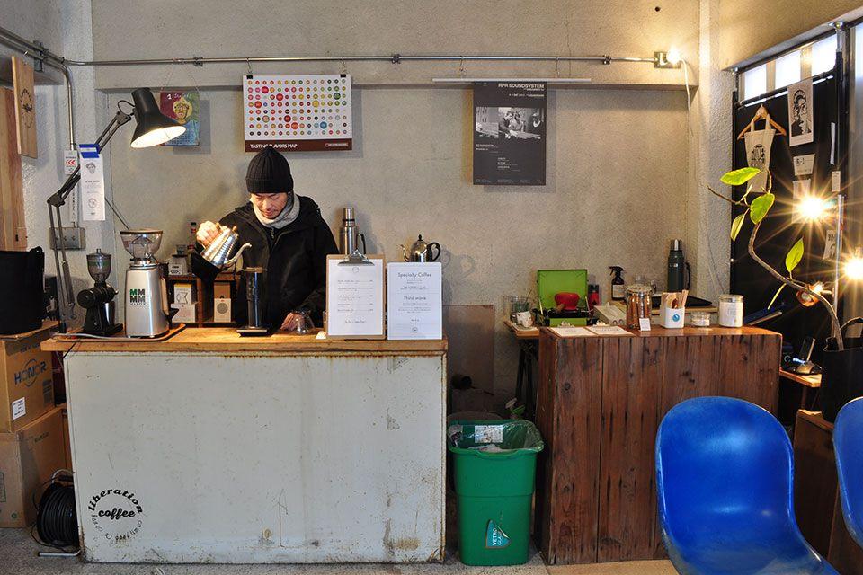 LIBERATION COFFEE