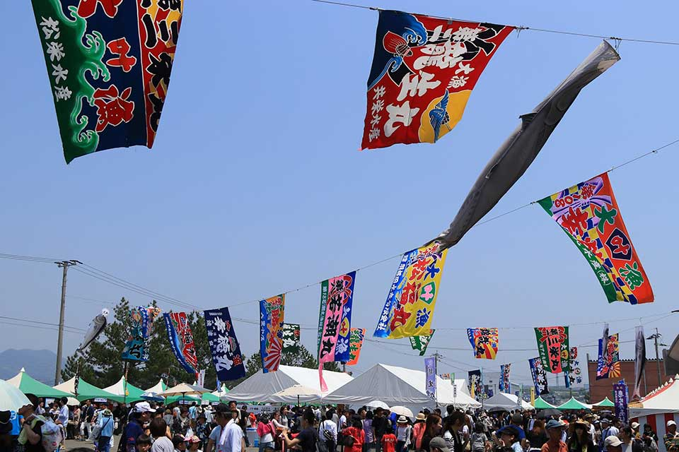 第27回 串木野まぐろフェスティバル