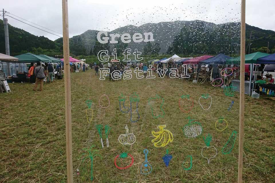 Shibushi green gift festival 志布志市