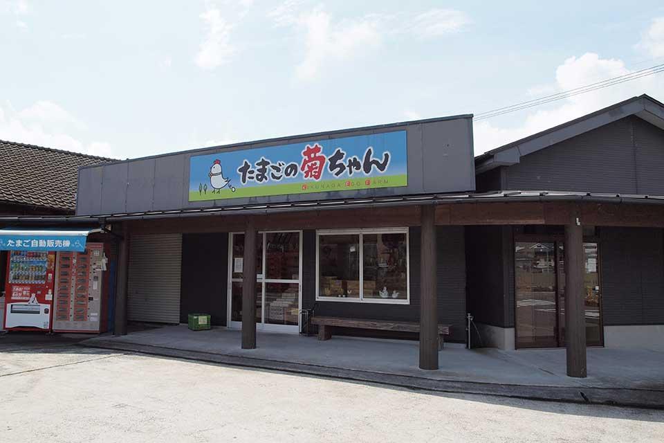 【たまごの菊ちゃん】日本人のソウルフード・卵かけご飯にぴったりな卵&醤油、ココにあり!