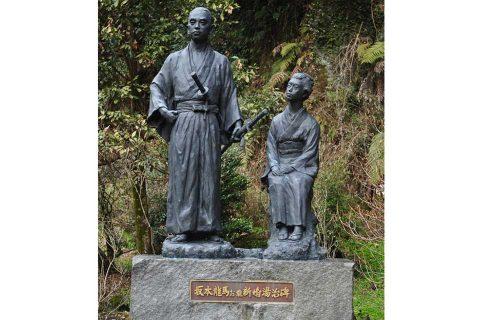 カゴプラ-塩浸温泉龍馬公園PH1