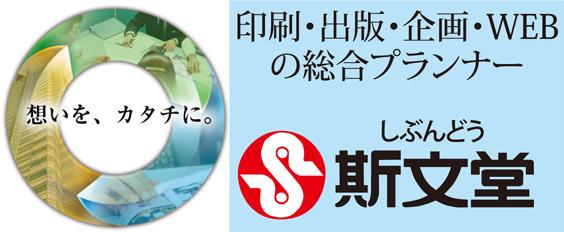 bnr-shibundo