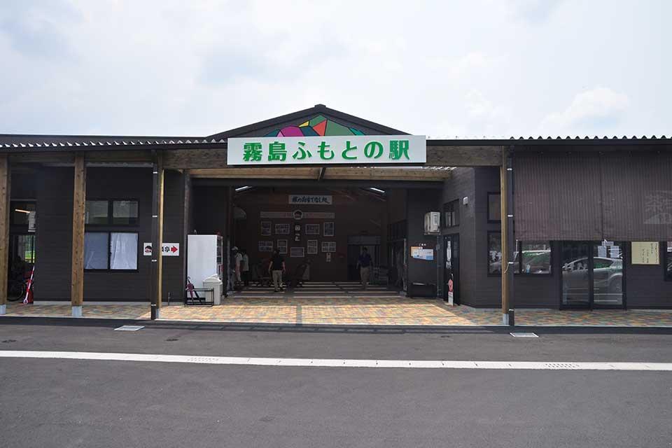 【霧島ふもとの駅】霧島の「おいしい」を堪能するならココへ。観光の新定番スポットが誕生!