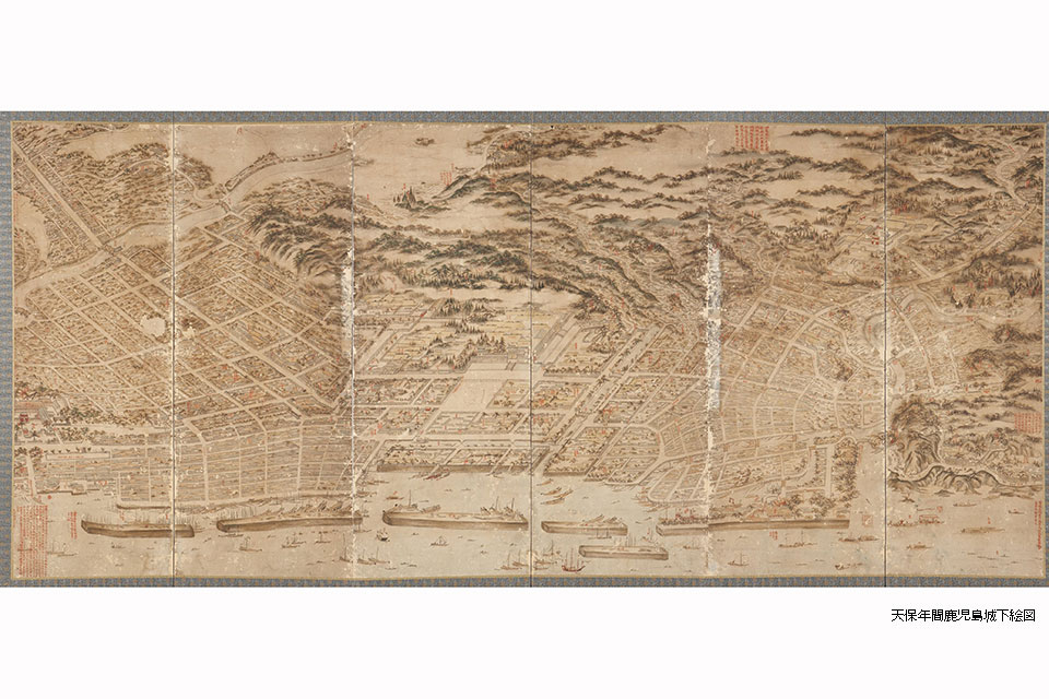 秋の所蔵品展 特集:明治維新150周年 世を動かした薩摩