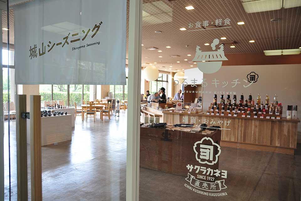 【城山シーズニング】鹿児島の調味料で暮らしをよく味わい深く。「サクラカネヨ」のアンテナショップ
