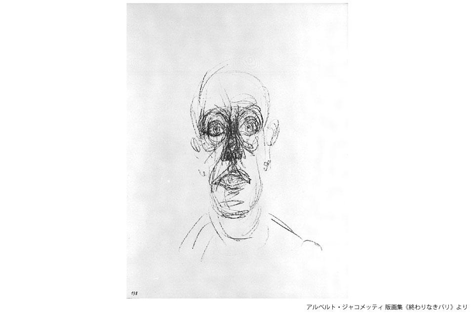 小企画展「彫刻家の版画ームーア、マリーニ、ジャコメッティ」