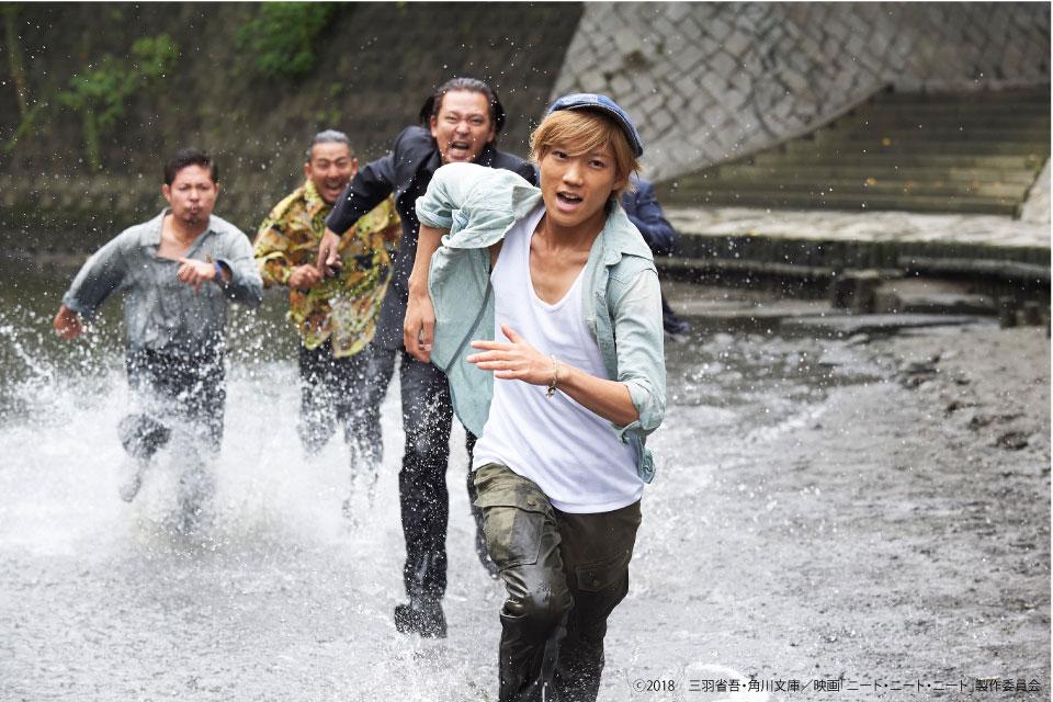 【ニート・ニート・ニート】3人のニートと謎の少女が夏の北海道を駆け巡る!青春ドタバタロードムービー!!