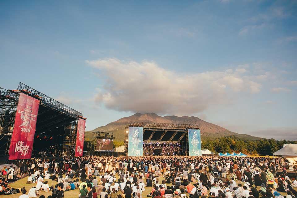 【THE GREAT SATSUMANIAN HESTIVAL】2018年の鹿児島を熱くした音楽イベント発起人に独占インタビュー!