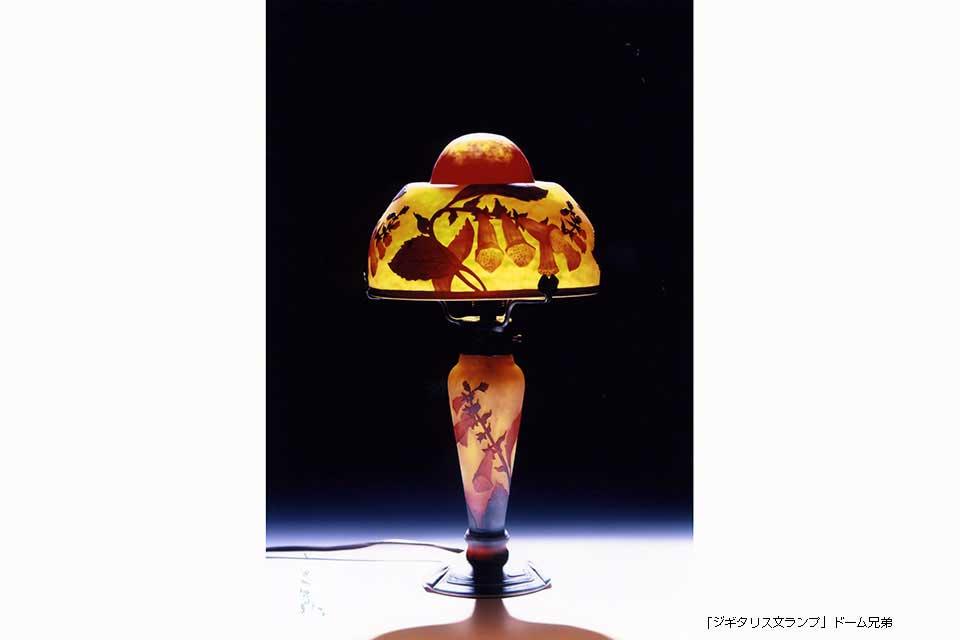 「幻想のランプと花のガラス展」ーアール・ヌーヴォーの世界ー
