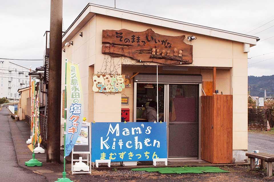 【まむずきっちん 霧島店】屋久島で人気のお店が鹿児島本土に初上陸!本店では食べられない「アレ」あります