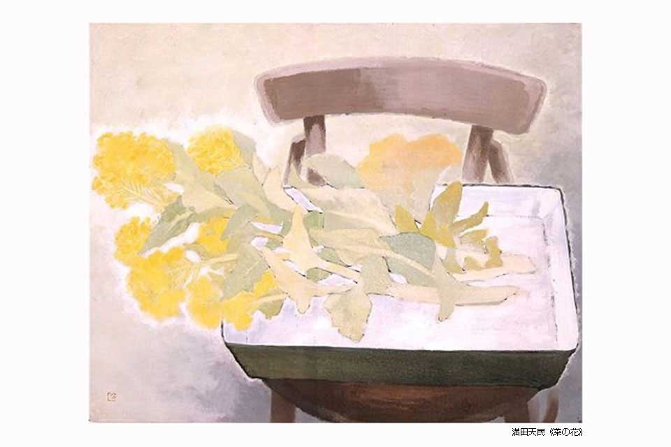 【鹿児島市立美術館】春の所蔵品展 特集:日本画のあじわい〜郷土作家の戦後の作品から〜