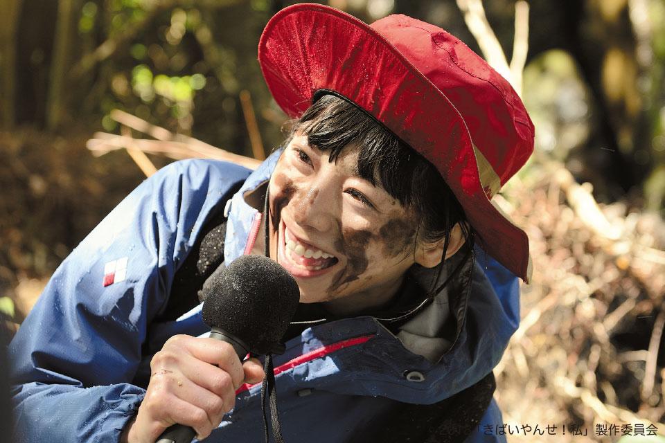 【きばいやんせ!私】舞台は南大隅町!笑いと涙の〝復活エンターテインメント〟が3月9日公開!