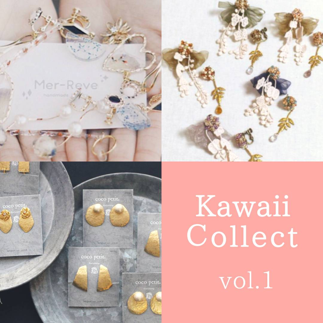 Kawaii Collect vol.1