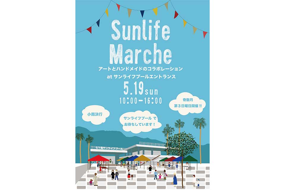 SUNLIFE MARCHE
