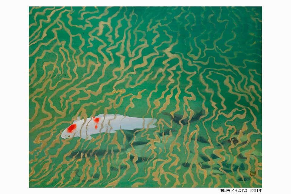 【鹿児島市立美術館】小企画展「空の色、水の色ー 競演・画家の描いた色」