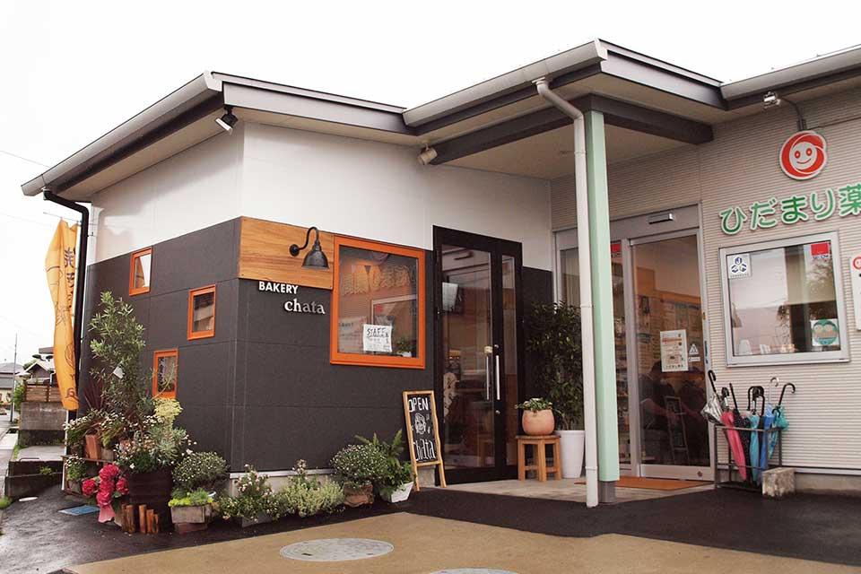 【BAKERY chata 姶良店】蒲生に移転した人気のパン屋が、また姶良に帰ってきました!