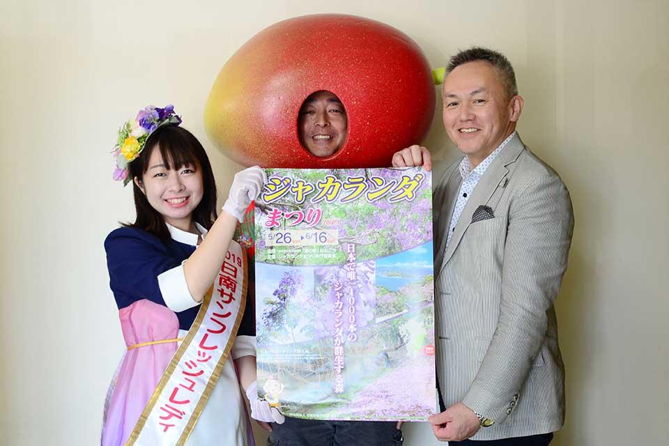 【ジャカランダまつり2019】宮崎県日南市南郷町で日本一のジャカランダを堪能しよう