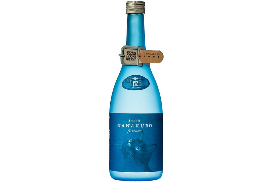 【NANAKUBO Blue】焼酎×にゃんこ!?青いネコが隠れた芋焼酎が限定発売