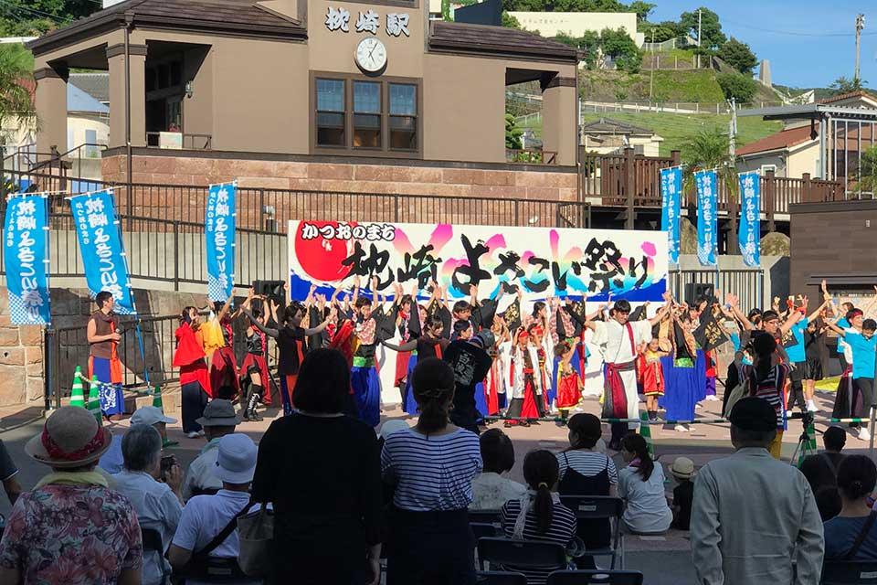 【枕崎市】かつおのまち枕崎よさこい祭り2019