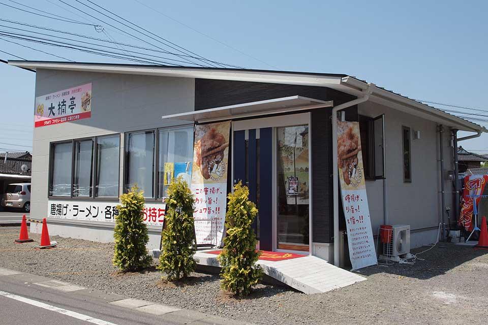 【大楠亭 2号店(加治木)】ファン待望の2号店が、姶良市加治木に完成しました!