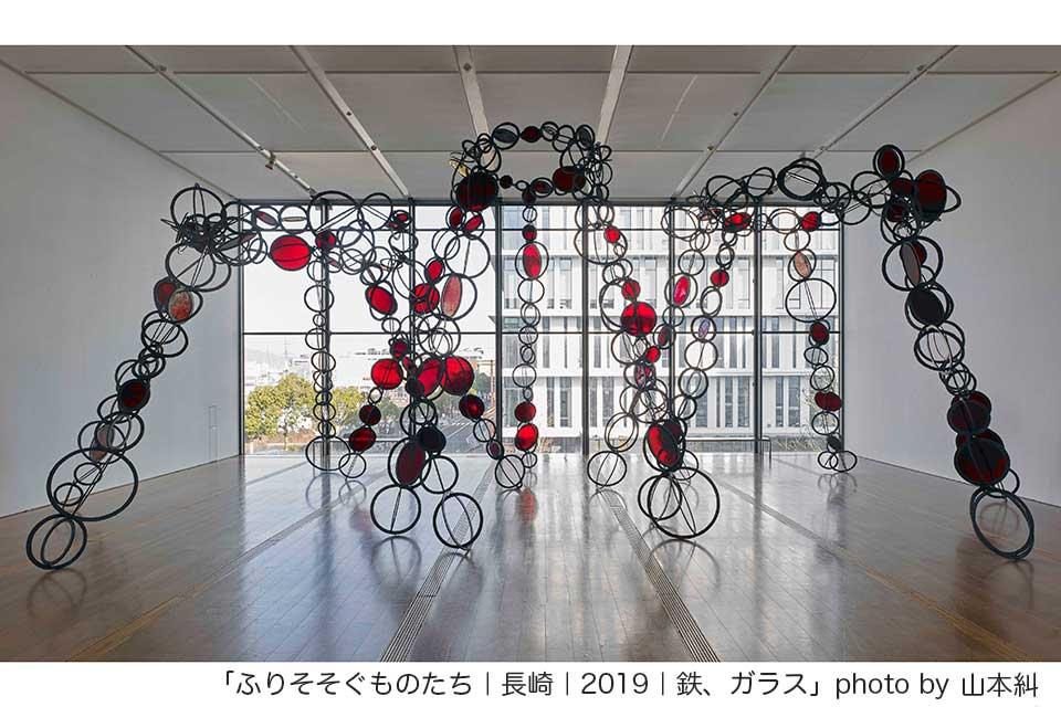 【Mizuho Oshiro ギャラリー】青木野枝「鉄と玻璃」