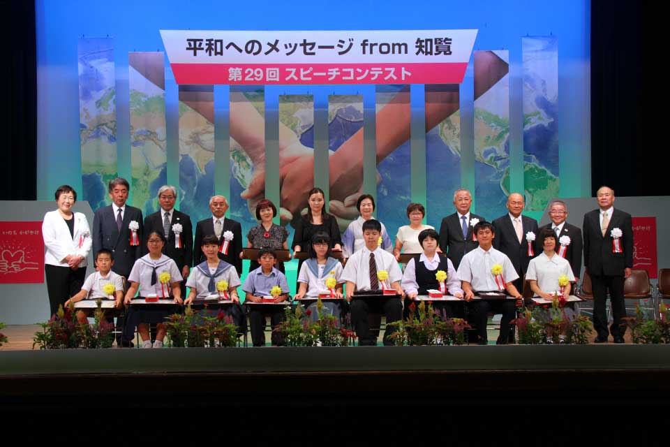 【南九州市】平和へのメッセージfrom知覧 第30回スピーチコンテスト